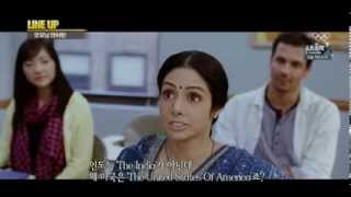 English Vinglish - 라인업 - 굿모닝 맨하탄(English Vinglish)