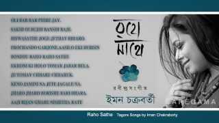 Download Raho Sathe| Tagore Songs | Rabindra Sangeet Jukebox | Iman Chakraborty 3Gp Mp4