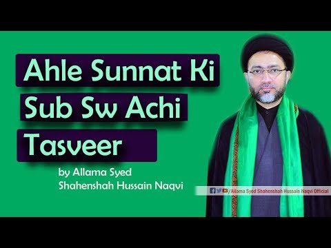 Ahle Sunnat ki Sub Sw Achi Tasveer By Allama Syed Shahenshah Hussain Naqvi