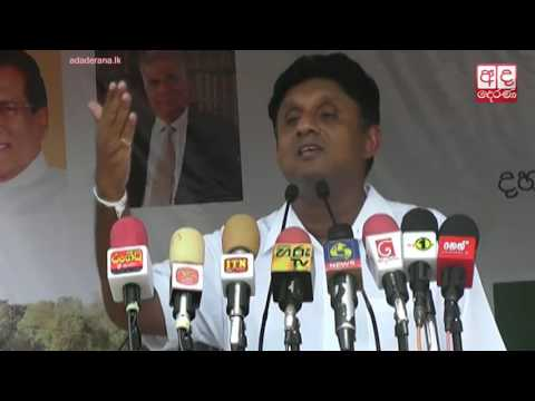 sajith not surprised|eng