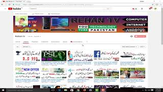 How to watch live Cricket matches Today on  PTV Sport 2018