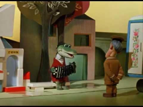 """Песни из кино и мультфильмов - Пусть бегут неуклюже (из м/ф """"Крокодил Гена"""")"""