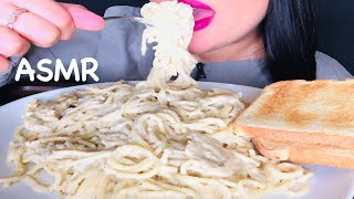 ASMR Super Creamy Chicken Pasta *CHEESY PASTA* (ALFREDO SPAGHETTI CREAMY CHICKEN PASTA) MUKBANG 먹방
