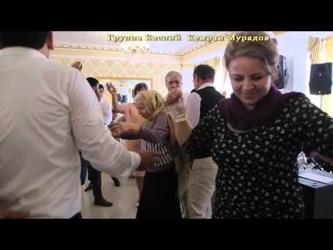 Группа Самур Нур Алина 2016 Фаризат Зейналова Мирес Жаклина свадьба дагестанские песни новые лезгинс