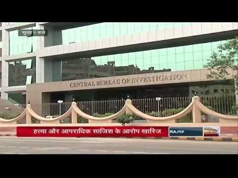 Hindi News Bulletin | हिंदी समाचार बुलेटिन - Dec 31, 2014 (9 am)