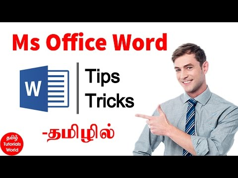 MS Office Word Tips and Tricks in Tamil Tutorials World_HD