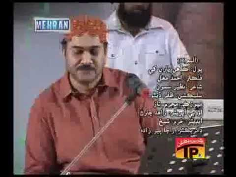 Ahmed Mughal Dukh Dado Parayoseen  New Album 36 Thunja Sadma. video