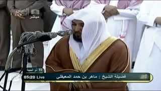 ( ان الله وملائكته يصلون على النبي ..) تلاوة الشيخ ماهر المعيقلي
