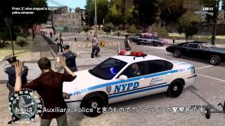 【GTA4 LCPDFR】The Police ~NYPD新米警官奮闘記~【Case#9】