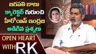 Actress Indraja Shocking Questions About Jagapathi Babu Character | Open Heart with RK | ABN Telugu