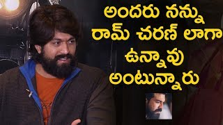 You Are Looking Like Ram Charan | Mangali About KGF Hero Yash