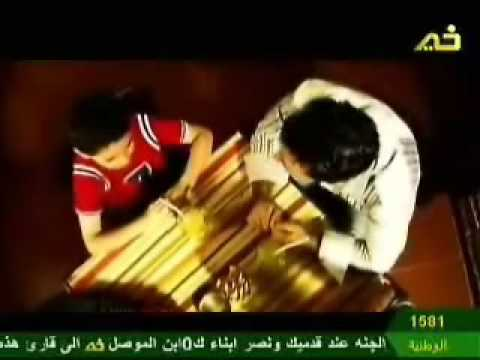 Farshi Al Turab video