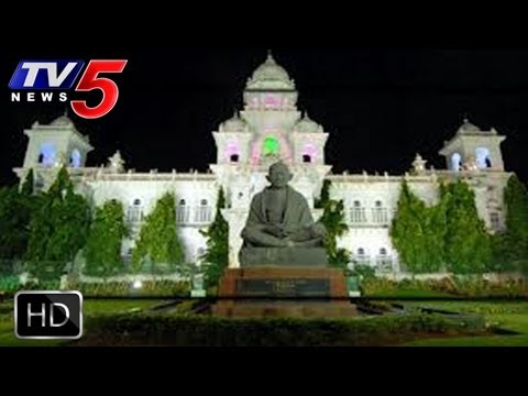 AP Assembly session Live  - TV5