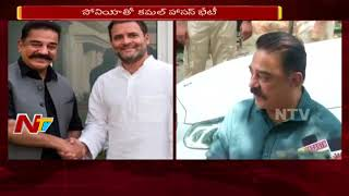 Kamal Haasan Meets Sonia Gandhi Over Political Situation In Tamil Nadu | NTV