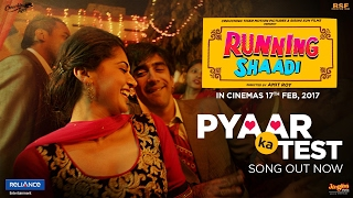 Pyaar Ka Test Official Video Running Shaadi Bappi Lahiri Kalpana Patowary