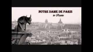 Watch Notre Dame De Paris La Monture video