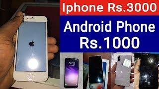 Cheapest Smartphone You Can Buy !! | Iphone,Samsung,Google,Nokia Smartphones | Starting From Rs.1000