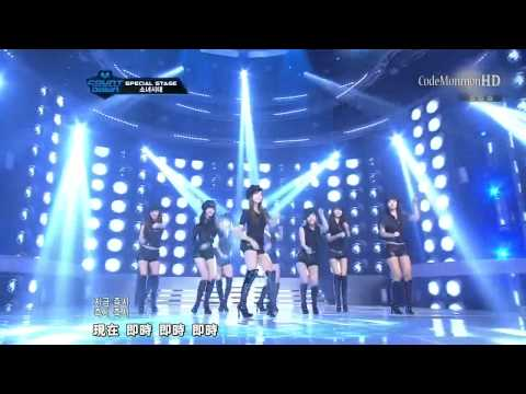 [live 繁中字] 111215 Snsd - Mr.taxi video