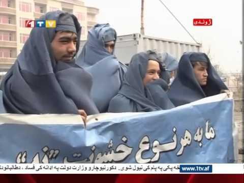 Afghanistan Dari News 05.03.2015 خبرهای فارسی