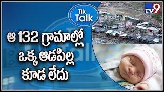 Tik Talk News - Trending Topics - TV9