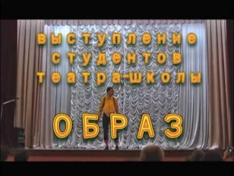 Номер из Капустника - День театра