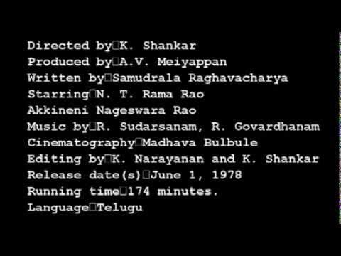 Deva Deva Davalachala with Lyrics - Bhookailas