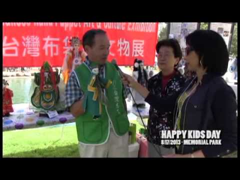 Happy Kids Day 2013 on KMVT