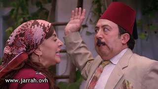 باب الحارة - أبو بدر وفوزية .. أي شو انا حرمة ؟ لازم البنت تحسبلك حساب ! محمد خير جراح و شكران مرتجى