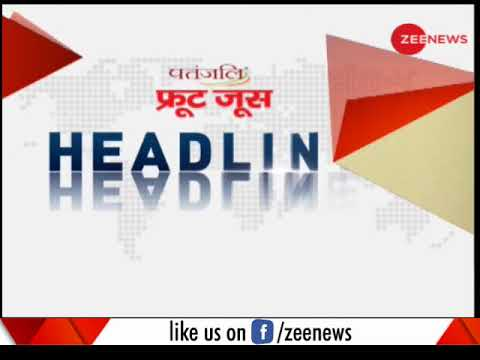 Watch top news headlines of this hour