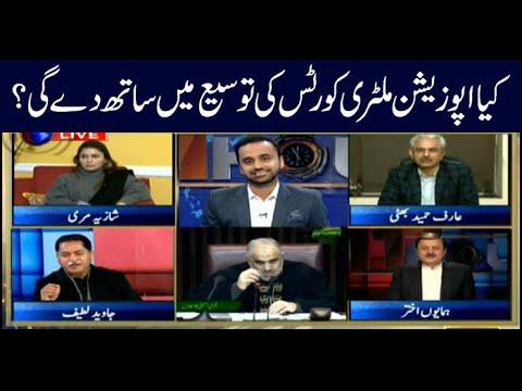 11th Hour | Waseem Badami | ARYNews | 14 January 2019