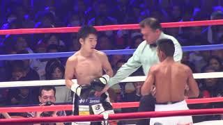 Ken Shiro vs. Gilberto Pedroza- WBC Light Flyweight Title- 12/30/17