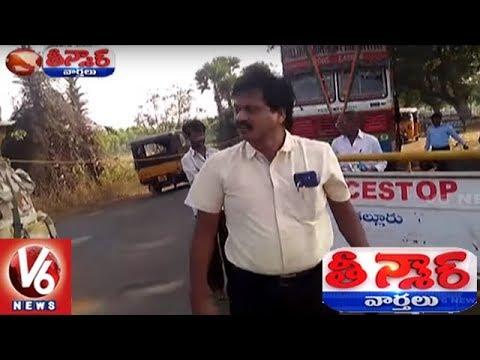 Khammam Dy DMHO Hulchul At Police Search Operation | Telangana Assembly Polls | Teenmaar News