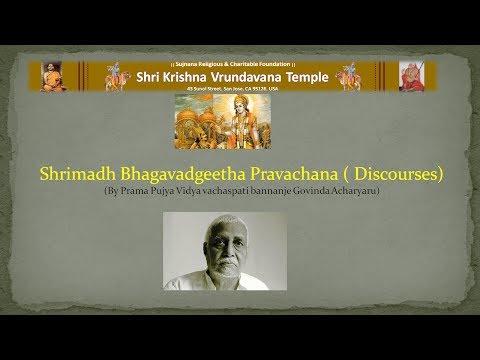 Shrimad Bhagavadgeetha Pravachana by Shri. bannanje Govindacharyaru- Day 1