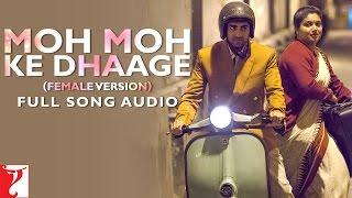 Moh Moh Ke Dhaage Female Version - Full Song Audio   Dum Laga Ke Haisha   Monali Thakur