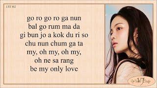 Download lagu Lee Hi (이하이) - ONLY (Easy Lyrics)