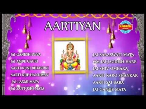 AARTIYAN - JUKEBOX - Best Aarti Colleciton Jukebox - Shahnaz...