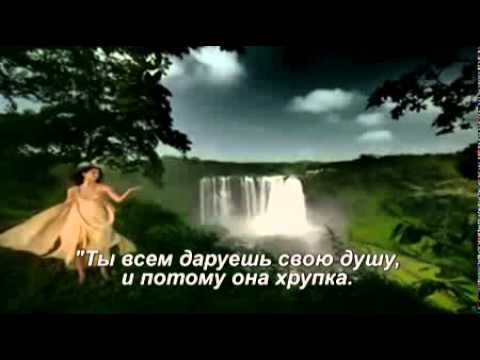 Песня Обнаженная Душа