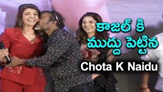 Chota K Naidu Kissing Kajal Aggarwal at Kavacham Teaser Launch