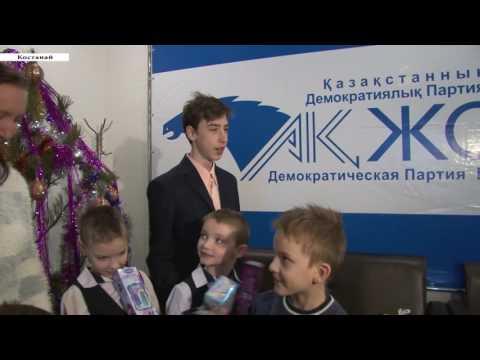 Дед Мороз от «Ак жола» поздравил семью Литовкиных