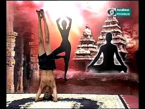 MUTHUVEL YOGA FOR KIDNY STONE