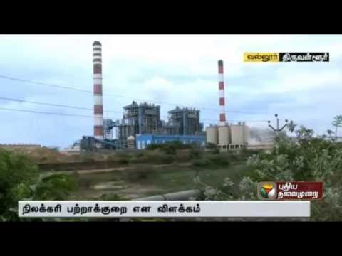 1000MW Power generation Damage in Vallur thermal power station due to coal shortage