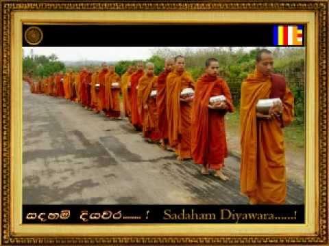 Buddham Saranam Gachchami - Mohideen Beg Mahatha