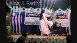 দিয়েছি তোকে দিল দিল দিল Partho & Hema best couple dance performance 2017