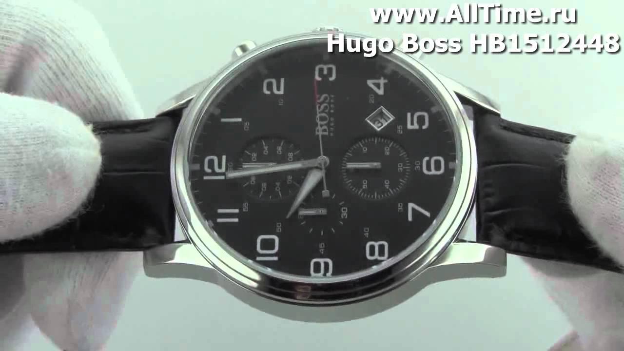 мужские наручные швейцарские часы swiss military