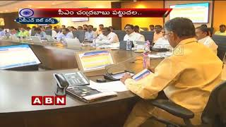CM Chandrababu Naidu to dedicate Vamsadhara poject to nation today