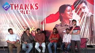 Roshagadu Movie success Meet  || Vijay Antony || Filmylooks