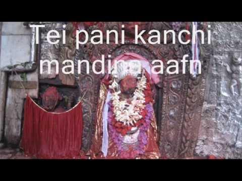 Dakshinkali jadama by Anuprastha