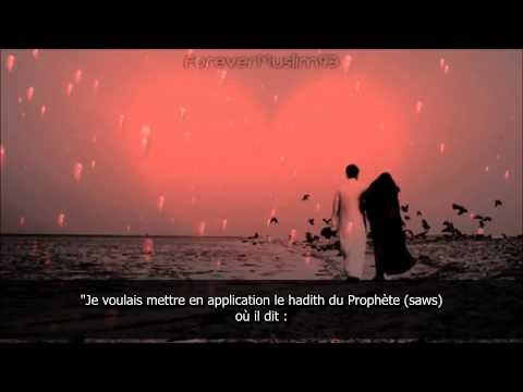 Une vraie histoire d'amour ᴴᴰ | Karim Abu Zaid