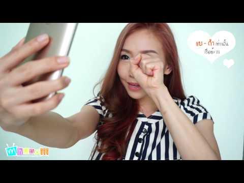 ถ่าย Selfie อย่างไรให้เป๊ะ! by LG G3