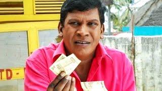 வடிவேலு கலாய்த்த காமெடி # சிறந்த நகைச்சுவை காட்சி # Tamil Comedy Scenes # Vadivelu Comedy Collection